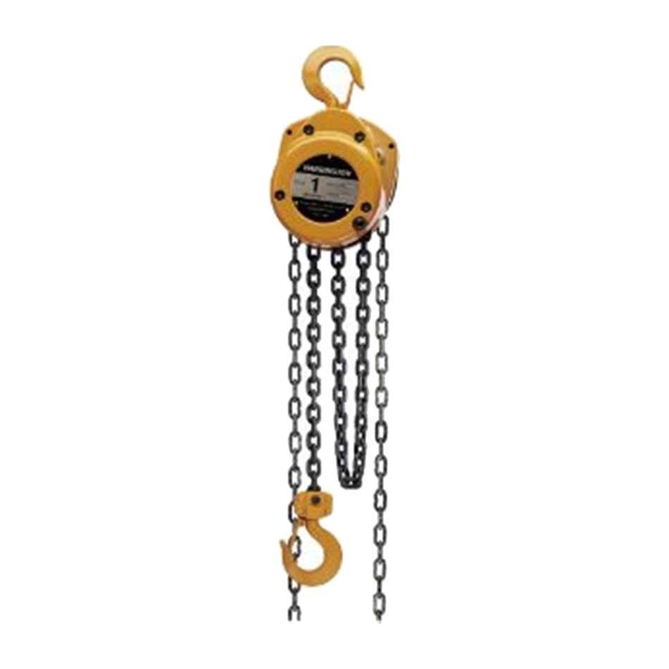 Har Cf Hand Chain